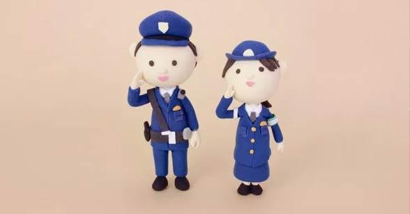警視庁 警察 庁